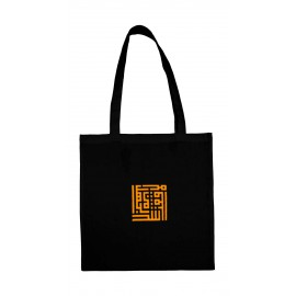 Tote bag noir BIO centre BY RAMZI SAIBI